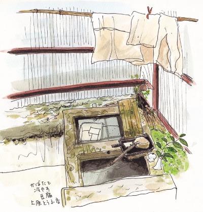 滋賀県高島市針江のスケッチ_f0072976_22534828.jpg