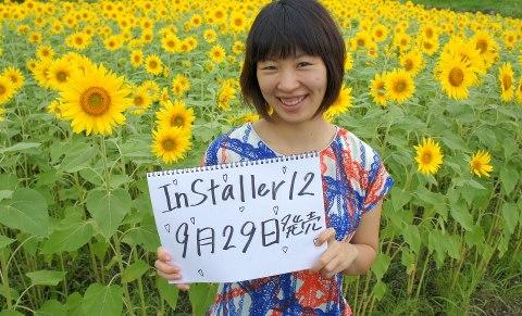 8/15 ひまわり娘_a0140584_1645249.jpg