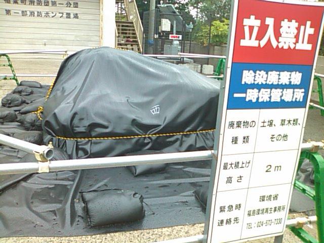 警戒区域解除の楢葉町へ墓参_e0068696_2013190.jpg