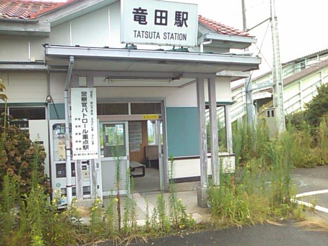 警戒区域解除の楢葉町へ墓参_e0068696_20153220.jpg