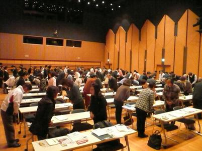 福井県観光おもてなし認定講習・試験 申込〆切まであとわずか!_f0229508_15424650.jpg