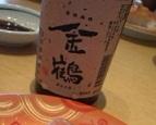 ローカルな新潟の旅 _f0054809_19354571.jpg