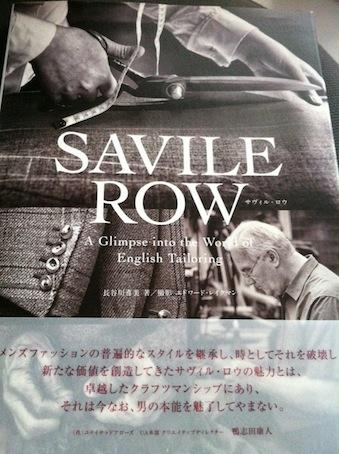 【SAVILE ROW|サヴィル・ロウ】メンズファッション本のご紹介_b0081010_18545393.jpg