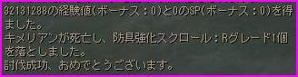b0062614_1164722.jpg
