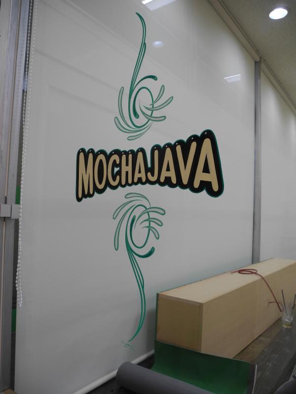 MOCHAJAVA_a0095515_22253181.jpg