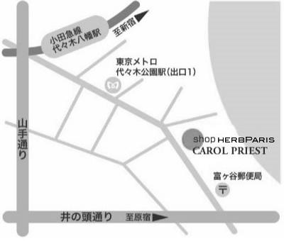 AILA Fair in TOKYO!_b0115615_17583590.jpg