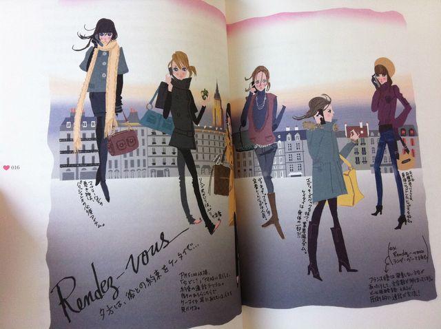 「パリは恋愛教科書」再び_e0262430_11371579.jpg