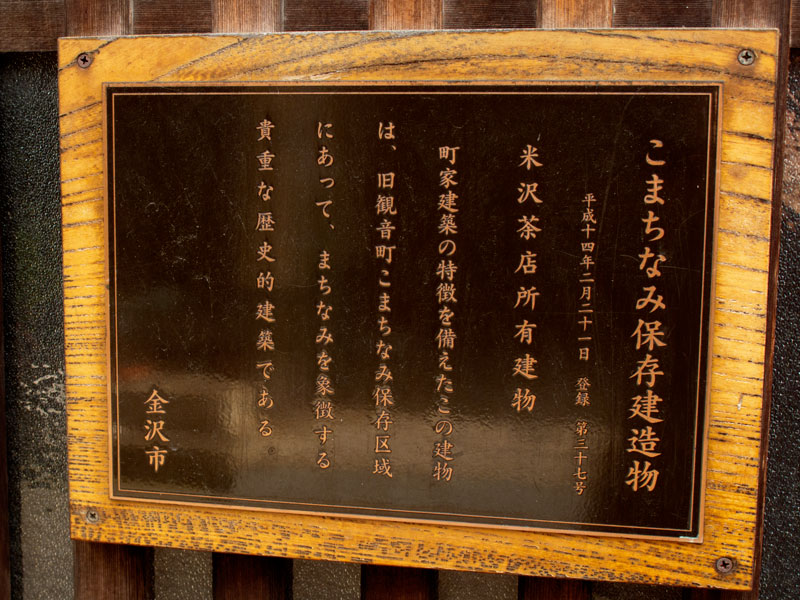 #1476 東山界隈_b0177233_4402460.jpg