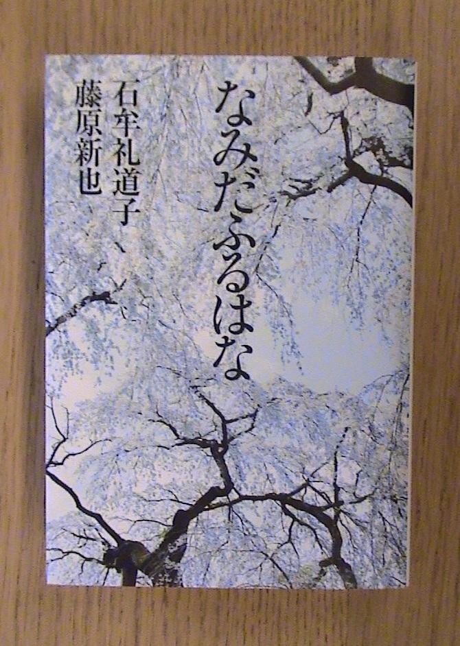 b0138838_221383.jpg