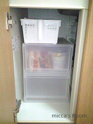 キッチン収納の見直し シンク下編_b0245038_11401499.jpg