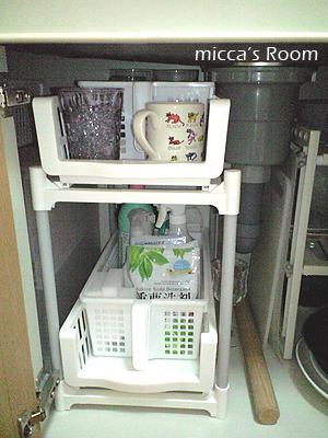 キッチン収納の見直し シンク下編_b0245038_11402683.jpg