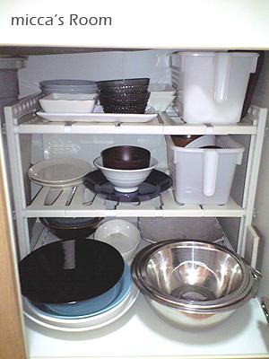 キッチン収納の見直し シンク下編_b0245038_11404524.jpg