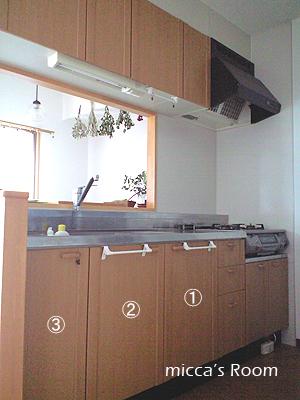 キッチン収納の見直し シンク下編_b0245038_1140616.jpg