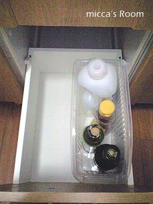キッチン収納見直し コンロ下_b0245038_23373517.jpg