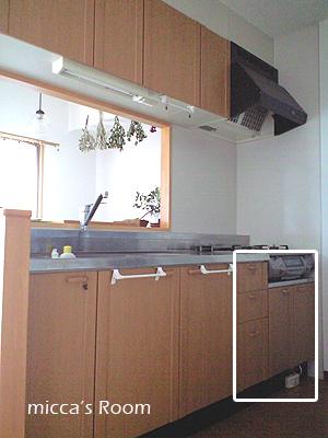 キッチン収納見直し コンロ下_b0245038_2337494.jpg