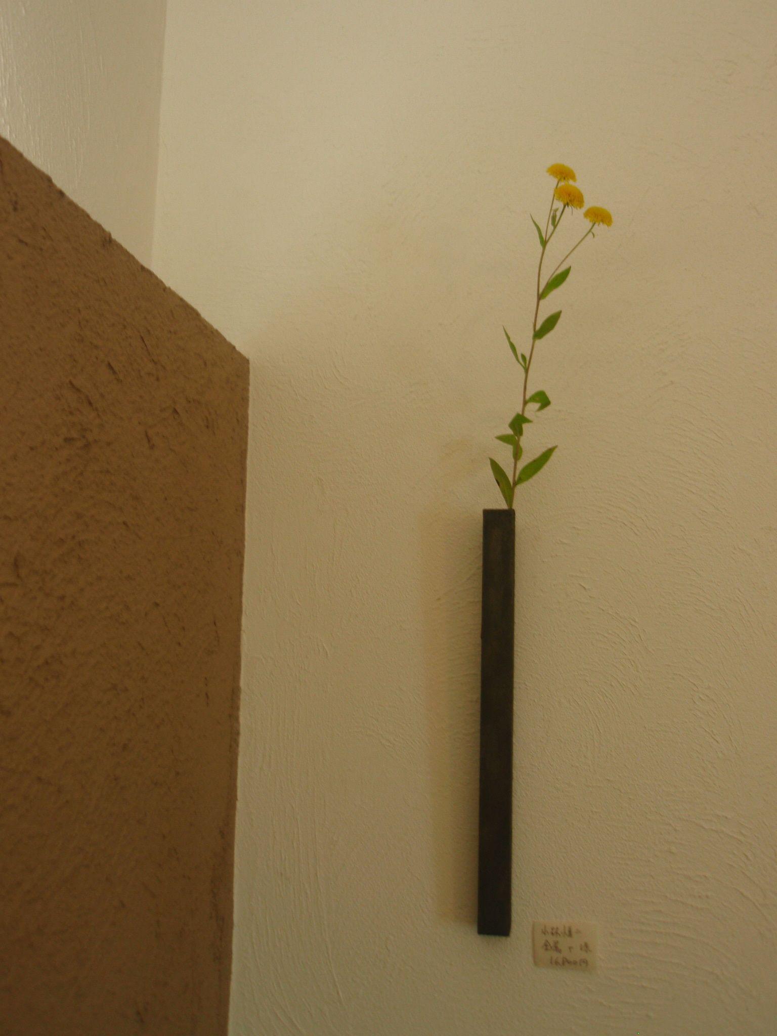 藤田佳三さんの面取り花器と_b0132442_14204241.jpg