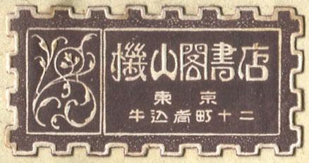 b0081843_19462075.jpg