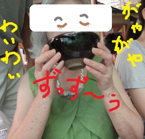 b0147444_225068.jpg