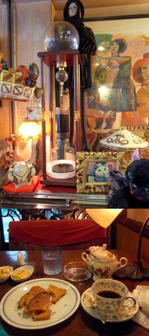 喫茶店「アルル」_f0152544_11235036.jpg