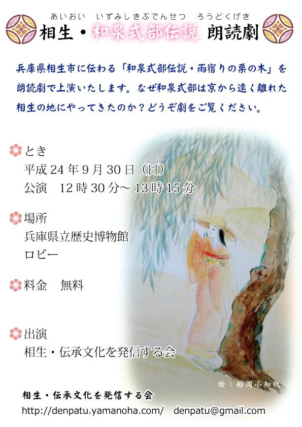 f0234845_1663148.jpg
