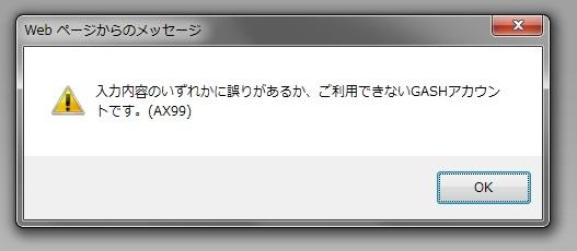 c0218452_9213858.jpg