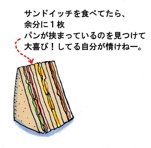 f0223661_7535996.jpg
