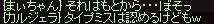a0201367_23345596.jpg