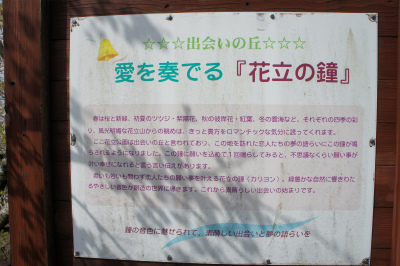 飫肥杉ツアーって_f0138874_9351560.jpg