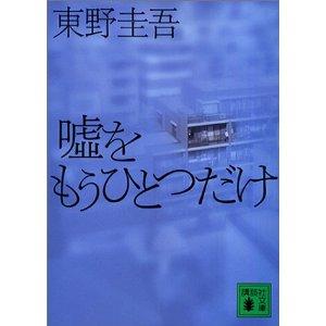b0098881_1848313.jpg
