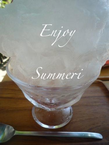 残暑お見舞い申し上げます…Enjoy  Summeri_d0266681_1050422.jpg