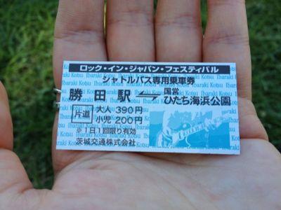 e0033384_20101821.jpg