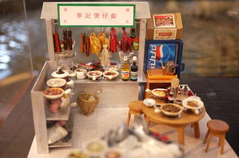 ミニチュアで見る香港食堂♪_d0129786_13474798.jpg
