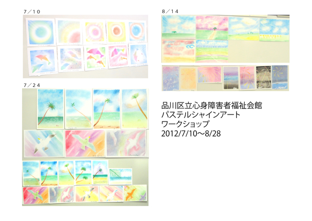 f0071893_117992.jpg