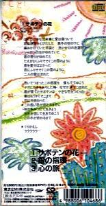 b0033699_7535062.jpg