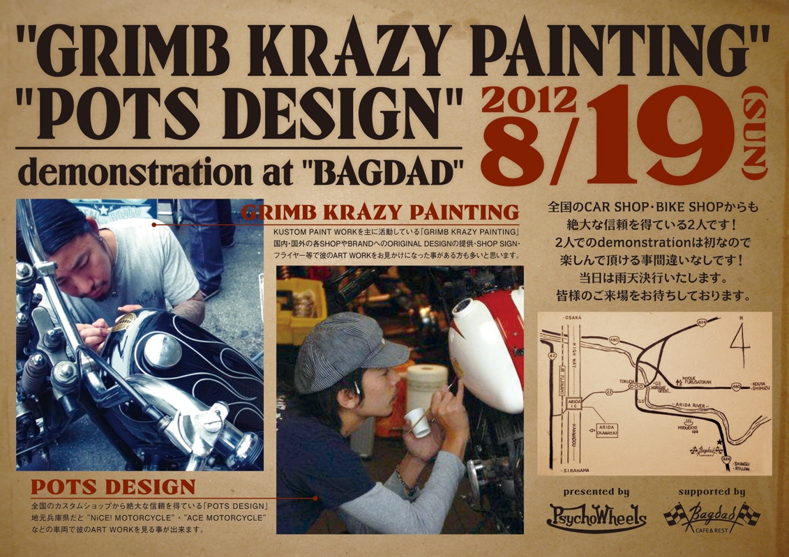"-GRIMB x POTS demonstration at ""Cafe & Rest BAGDAD\""-_c0153300_14131095.jpg"