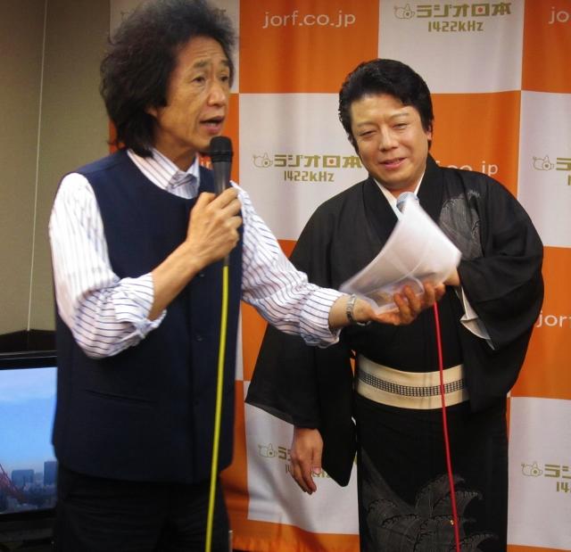 ラジオ日本「熱唱!麻布台歌謡劇場」裏町酒_b0083801_1830518.jpg