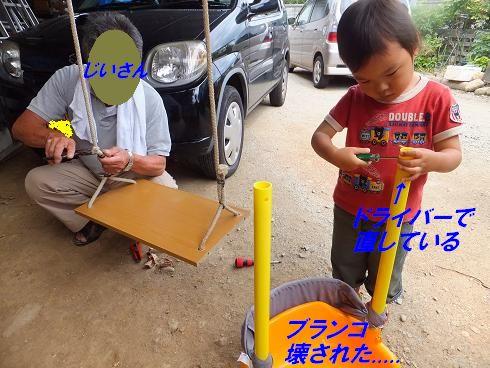f0179203_15111321.jpg