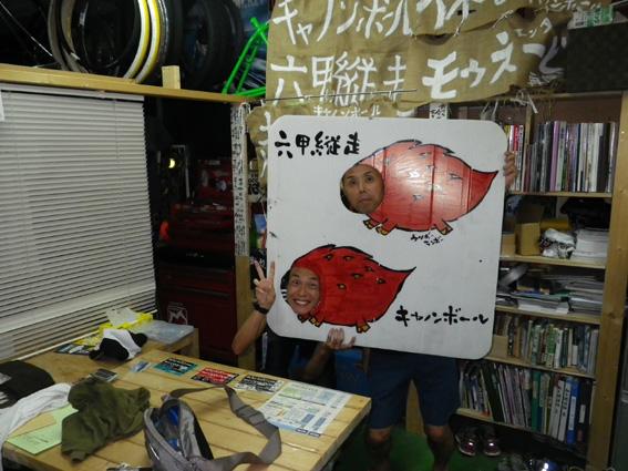 2012.08.14(火) きなりの湯_a0062810_18141378.jpg