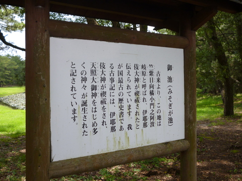江田神社♪_b0228113_9334845.jpg