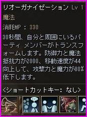 b0062614_144421.jpg