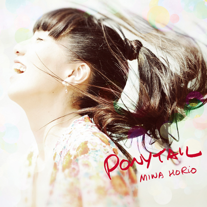 """PONYTAIL""ついに発売です☆_a0133915_233164.jpg"