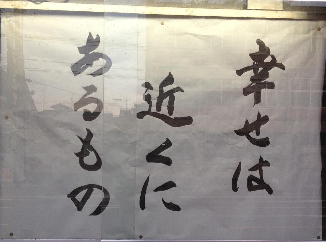 家族で京都旅行(龍安寺)_c0222817_829214.jpg