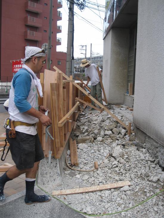 「コンクリート ミキサー車」が 来る前に~☆_a0125419_17513980.jpg