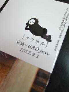 b0185932_10201888.jpg