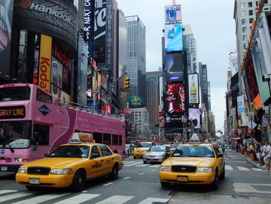 Reunion in NY_c0064534_1585078.jpg