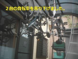 f0031037_2024316.jpg