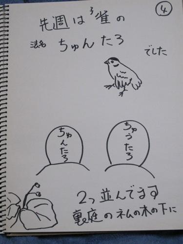 b0173241_132251.jpg