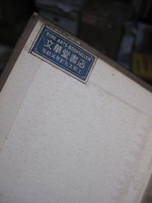 b0081843_20101699.jpg