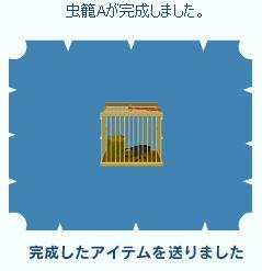 f0108346_16275938.jpg