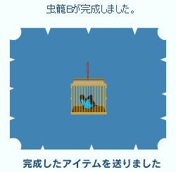 f0108346_1628651.jpg